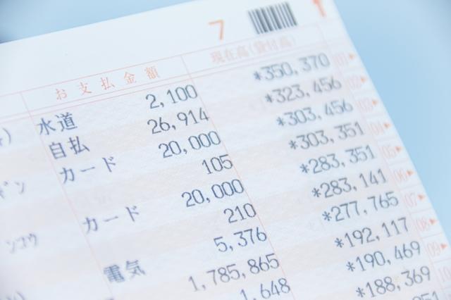 預金残高で入居できるur賃貸の貯蓄基準制度